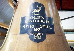 Distillery at Glen Garioch showing a 12,000 litre still.